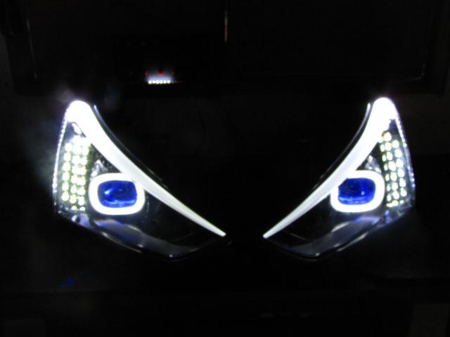 HID Retrofit » Hyundai Santa Fe 2014 Complete HID and LED