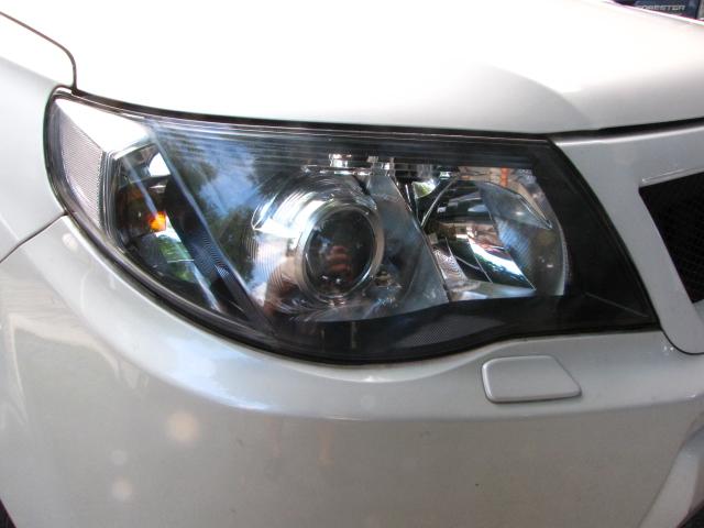 Hid Retrofit 187 Subaru Forester Sh 2010 Hid Projector Retrofit